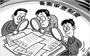 江苏律师受聘江苏省人大法工委备案审查专家
