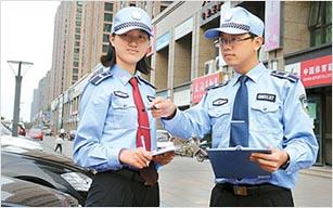 南京城管部门新增33项行政处罚权