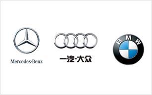 南京汽车市场德系三大品牌整车及配件降价