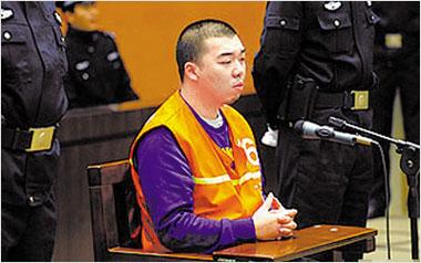 南京西堤国际富二代杀妻案宣判吉星鹏获死缓