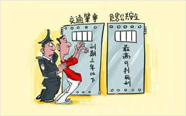 """杭州""""5·7""""交通肇事案期待盖棺定论"""
