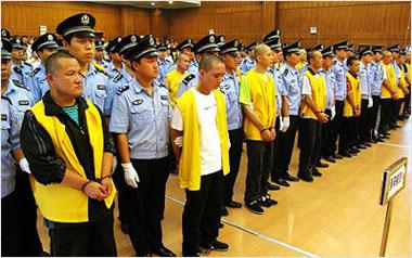 河北建国最大涉黑案7主犯被执行死刑