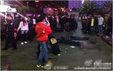 昆明火车站砍人事件多人伤亡
