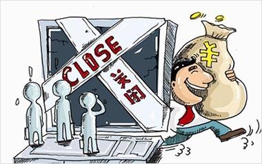 全国首个P2P网贷集资诈骗案在江苏公开审理