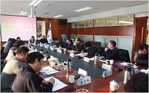 江苏省南京市律协与南京市公安局召开座谈会