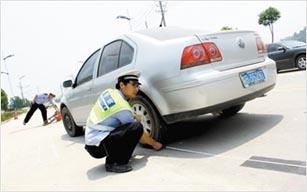 《道路交通事故处理程序规定》公开征求意见