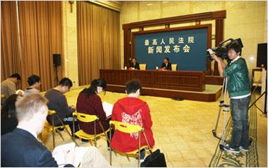 《中国法院知识产权司法保护状况(2010年)》白皮书发布会