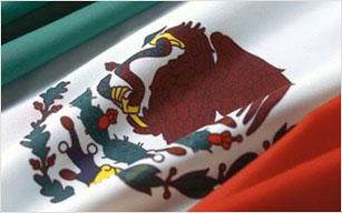 墨西哥对我国钢和锌合金把手和硫酸铵发起反倾销调查