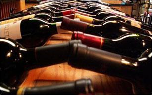 商务部终止欧盟进口葡萄酒双反调查