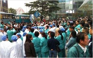 上海新华医院护工罢工