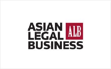 《亚洲法律杂志》(Asian Legal Business)
