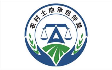最高法院出台农村土地承包经营纠纷调解仲裁案件司法解释