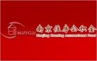 南京住房公积金二套房首付比例降至30%
